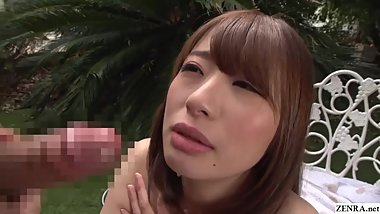 Japanese outdoor sex cheating wife Saki Hatsumi Subtitles