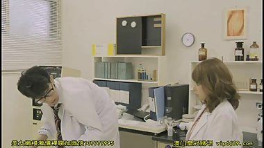 Beautiful Japanese Doctor get fuck